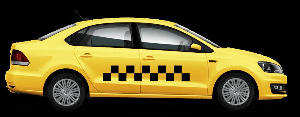 Номера Такси