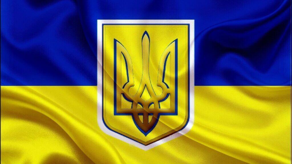 Номера такси Украины